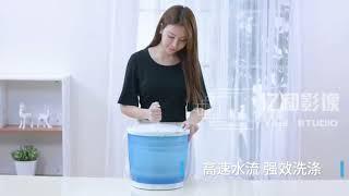 免電式環保手動洗衣機