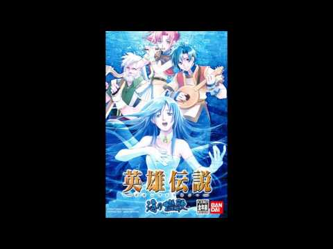 The Legend of Heroes V: A Cagesong of the Ocean (PSP) - Battle (Provisional Title)