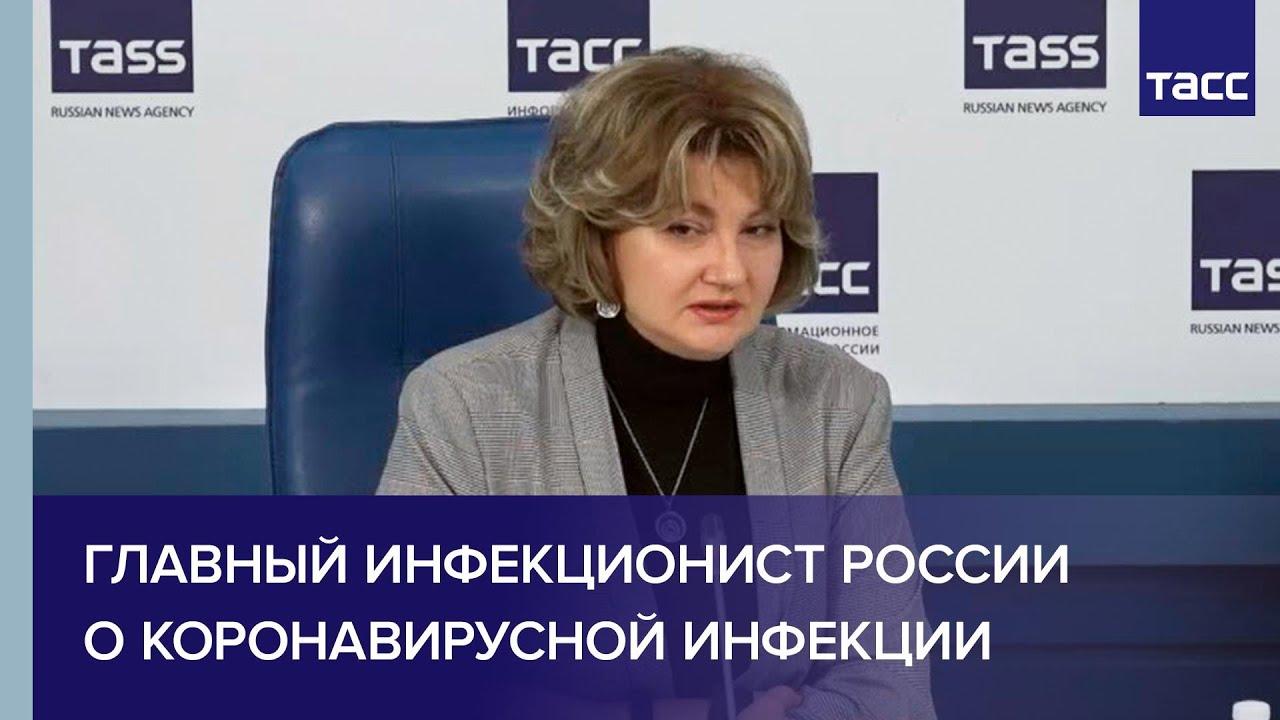 Коронавирус: главный инфекционист России о борьбе с COVID-19