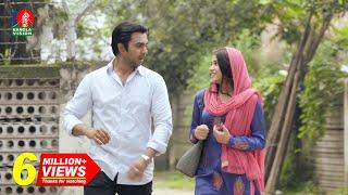 Cheyechi Tomay | New Bangla Natok | Apurba | Tasnuva Tisha | Mizanur Rahman Aryan