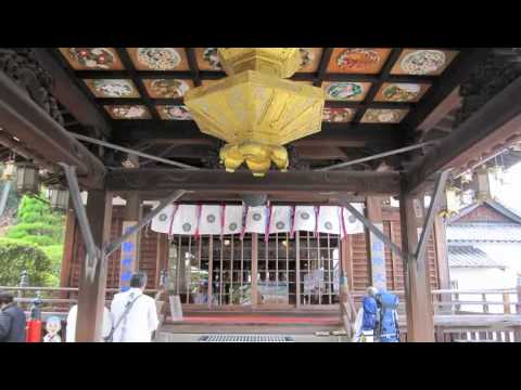 Japanese 88 Temples pilgrimage