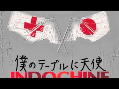 Un Ange à ma Table, versión japonesa (extrait)