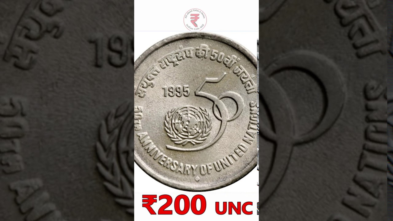 5 Rupees Coin Value 50th Anniversary of United Nations #Shorts