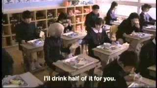 Trailer Inochi:Le film