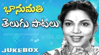 Bhanumathi Ramakrishna Super Hit Back 2 Back Telugu Songs..   Video Songs Jukebox