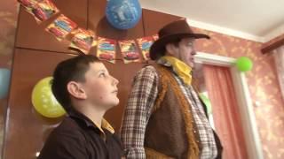 видео День рождения ковбоя (7-8 лет)