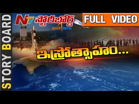 ISRO Creates Record || Launches 104 Satellites on Single Rocket || Story Board || Full Video || NTV