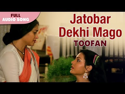 Jatobar Dekhi Mago | Lata Mangeshkar | Toofan | Bengali Movie Songs