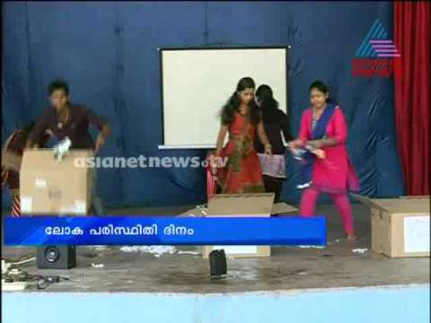 World Environment Day celebration : Chuttuvattom News