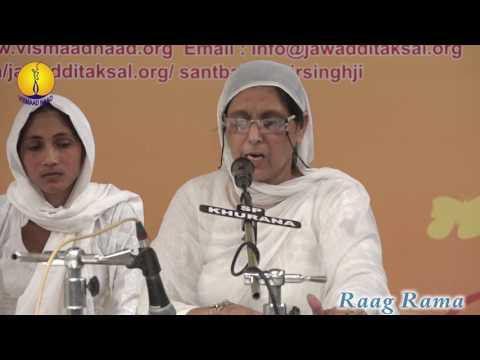 25th AGSS 2016: Raag Rama Bani Dasam Granth Prof Manjeet Kaur Ji Patiala