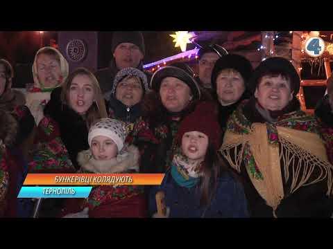 TV-4: Тернопільські волонтери з