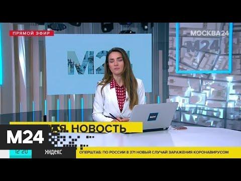 """Ралли-рейд """"Шелковый путь"""" перенесли из-за коронавируса - Москва 24"""