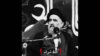 السلام عليك يا أمير المؤمنين علي بن أبي طالب عليه السلام 💜