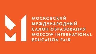 ММСО 2018. Мастер-класс от победителей всероссийской и международных олимпиад по географии