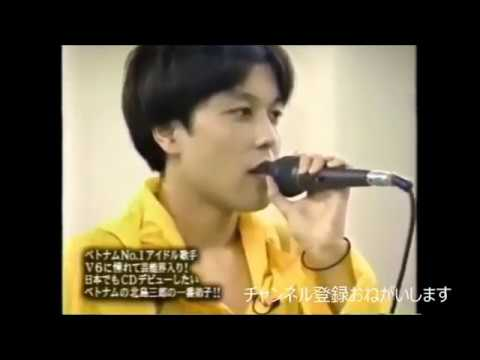 Japanese boy sings a Vietnamese song