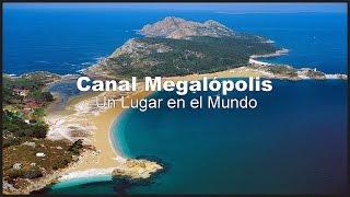 ESPAÑA (Galicia: Donde da la Vuelta el Aire)