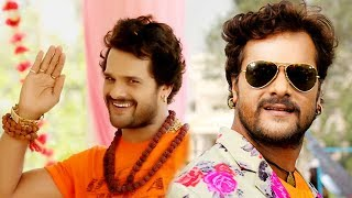 खेसारी सुपरस्टार - Khesari Lal Yadav - HD 2018 - Bhojpuri HD Movies 2018