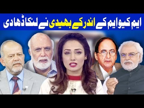 Think Tank With Syeda Ayesha Naaz - 9 February 2018 | Dunya News