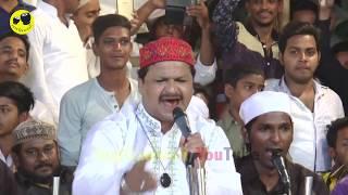 Azim Naza Qawwali | Chero Na Hume Warna Khwaja Ko Bula Lenge | Kamli Shah Baba Dargah | Palghar 2017