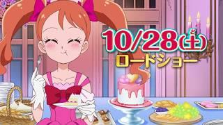 Watch Kirakira☆Precure A La Mode Movie: Paritto! Omoide no Mille-Feuille! Anime Trailer/PV Online