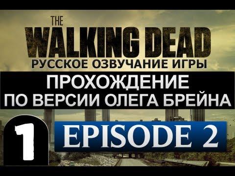 The Walking Dead Season 3 Скачать через торрент игру