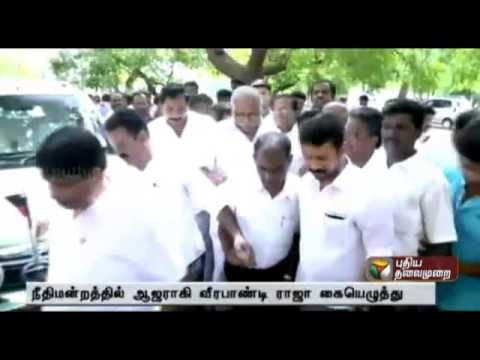 DMK Veerapandi Raja appeared in Madurai court for sign as per bail formalities