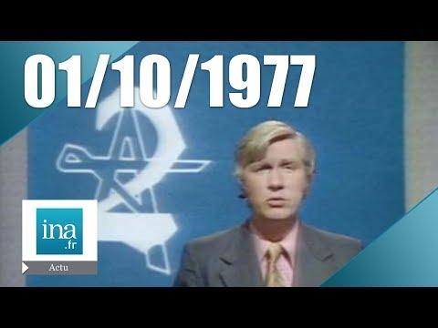 Journal de la nuit Antenne 2 du 1er octobre 1977 - Otages français en Mauritanie | Archive INA