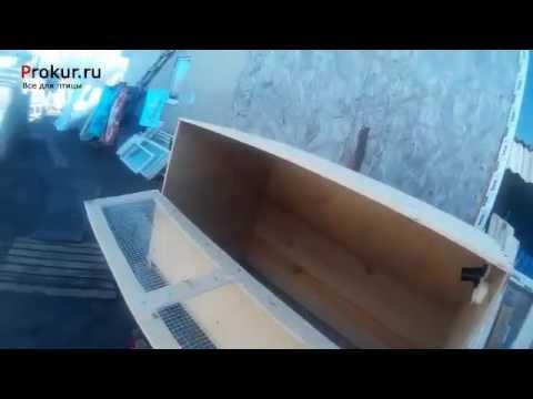 ИКЗК 250 запуск лампы / infrared lamp 250 watt - YouTube