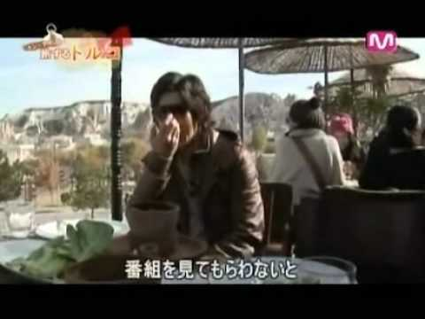 Travel to Turkey with Gye-sang Yun Episode 11 [2009]