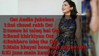 Pakistani drama title songs|| Ost Audio Jukebox || title songs Ost || MP3