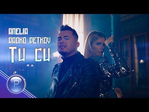 ANELIA & RADKO PETKOV - TI SI / Анелия и Радко Петков - Ти си, 2019