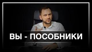 ИНВЕСТ-договор - самый БЕЗОПАСНЫЙ формат сделки! Недвижимость Сочи