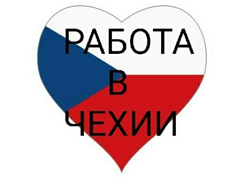 лесби знакомства в чехии