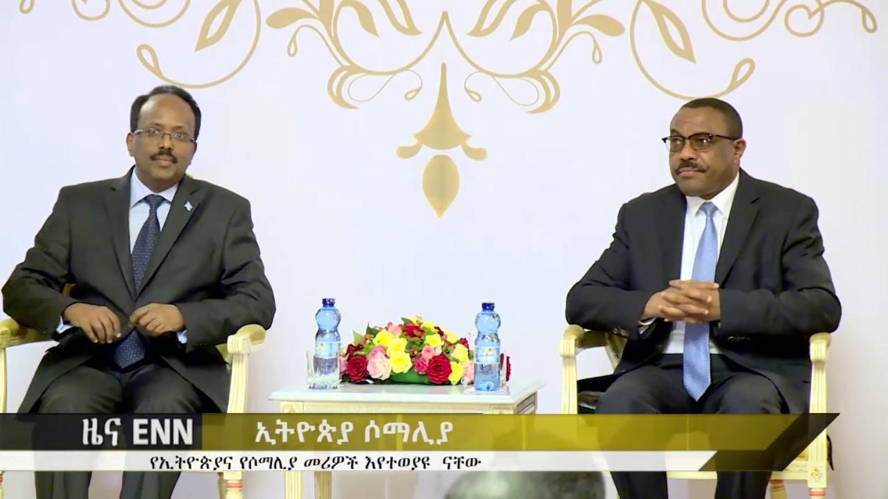 Ethiopia: Somalia's president visits Ethiopia - ENN News