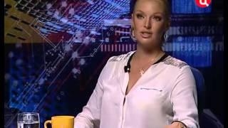 Анастасия Волочкова. Временно доступен