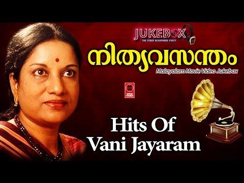 hits-of-vani-jayaram-|-old-malayalam-film-songs-|-non-stop-malayalam-melody-songs
