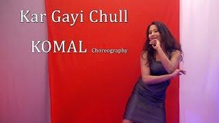 Ladki Beautiful Kar Gayi Chull Dance Choreography | Komal Nagpuri Video Songs | Bollywood Dance
