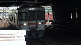 [警笛2回あり]JR東海 313系1100番台J5編成 東海道本線 金山駅到着