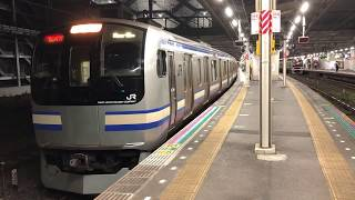 E217系クラY-22編成+クラY-142編成千葉発車