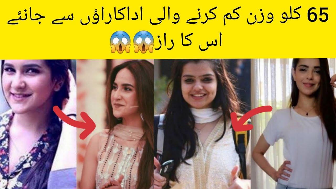 Diet plan actress pakistani Full Day