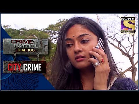 City Crime | Crime Patrol | शूटाउट केस | Uttar Pradesh
