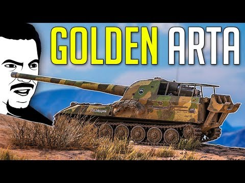 ► Highest Artillery Damage in World of Tanks Standard Battle