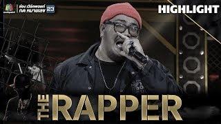 ความเชื่อ | T BIGGEST  | THE RAPPER