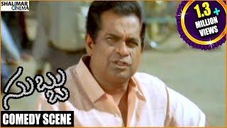 subbu telugu movie bramhanandam take revange on avs hilarious comedy scene