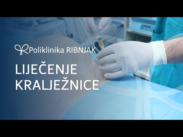 Poliklinika Ribnjak - uspješno liječenje bolova u kralježnici