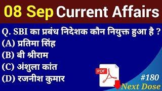 Next Dose #180 | 8 September 2018 Current Affairs | Daily Current Affairs | Current Affairs In Hindi