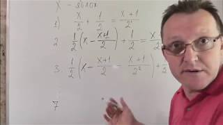 Три этапа математического моделирования.Задача о садовнике. Алгебра 7 класс