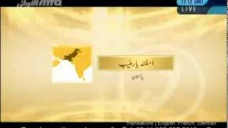 Allegation that Ahmadies-Qadianies made a seperate Jamaat - Distinct from other 72 sects.flv