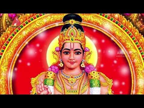 Ayyappa Special | Muddula Ayyappa Song | Geetha Madhuri I Amulya Audios and Videos