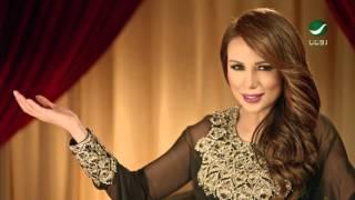 فيديو كليب شيما هلال علامك 2016 كامل HD / مشاهدة اون لاين